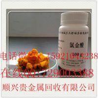 http://himg.china.cn/1/4_834_234954_548_556.jpg