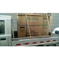 兰州专业钢琴搬家搬运打包托运15109317985甘肃聆音钢琴技术服务公司