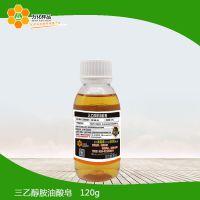 免费样品 金属清洗剂 三乙醇胺油酸皂 120g/瓶 免费样品