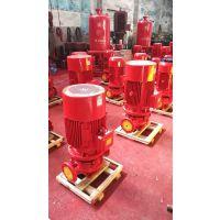 消防泵型号多种 3CF认证辽宁