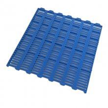 批发天仕利700*700猪用漏粪地板 仔猪用产床用PP漏粪板
