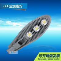 LED高速公路高杆灯100w150w200w新农村街道宝剑款路灯小区挑臂照明灯