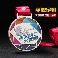 马拉松奖牌定制 深圳奖牌制造商 骑行体育赛事荣誉奖牌定做