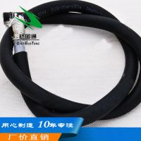 多芯双护双屏蔽高柔性拖链电缆,双层外被雾面耐折,防油耐寒屏蔽拖链电缆