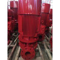 厂家直销消防泵XBD12.1/20-FLG消火栓泵XBD20-120-FLG 铸铁