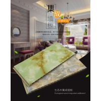 新型环保装修材料 竹木纤维集成墙面板的种类