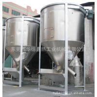 不锈钢大型拌料机、大型烘干搅拌机