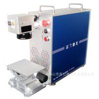 便携式光纤激光打标机-富兰激光