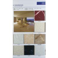 供应GF石塑地板木纹 毯纹 编织纹 石纹片材