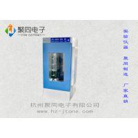 聚同智能人工气候箱RGX-150B河北保定厂家