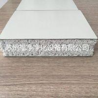 福净供应保温性能持久稳定50/75/100/200mm手工硅岩彩钢板丨