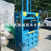 泰安联民供应 立式液压废旧塑料袋挤包机 铁皮桶罐压块机厂家