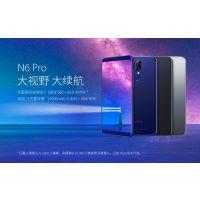 华为智能手机P20Pro6G+64G 全面屏大运行智能手机