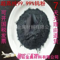 碳化钨镍基喷涂粉 正品肯纳司太立Ni60镍基耐磨合金粉喷涂喷焊粉