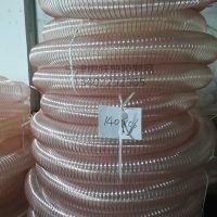 现货供应各种型号的pu钢丝透明软管通风吸尘管 防静电塑筋增强管耐磨伸缩管