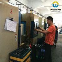 东莞CNC数控机床系统改造大修-天驰机电专业服务好
