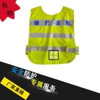 厂家直销供应优质反光交通安全警示服 高亮发光服装可定制批发