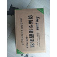 二氧化氯消毒剂厂家批发价格
