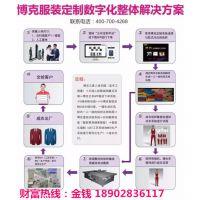 深圳市博克时代科技开发有限公司