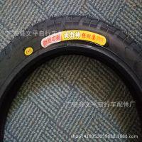 批发新款朝阳中策大力神耐磨载重防刺轮胎外胎型号齐全