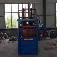 新款单缸液压打包机 压力10-100吨液压打包机厂家定做