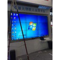 深圳47寸微缝拼接屏租赁