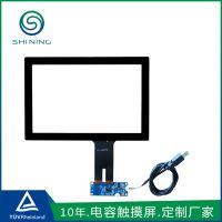 10.1寸电容触摸屏 航空智能操作台 安防工控电容式触摸屏