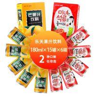 乐天 美女石榴汁饮料180ml*15 韩国进口饮料整箱批发