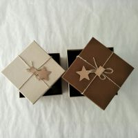 爱赏宝厂家直销 简约麻绳正方形礼品盒个性精美礼物盒情人节包装盒