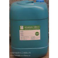 锅炉安全无腐蚀环保除垢剂 工业蒸汽锅炉强力除垢除锈剂批发