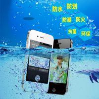 中氟fluere1702智能手机防水涂层 IPX7防腐蚀纳米液 pcb疏水剂
