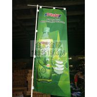 安徽蚌埠金陵注水广告旗帜旗杆 道旗路旗生产加工 5米注水旗杆双透彩旗