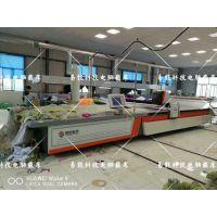 浙江易能科技全自动电脑裁床厂家,杭州科普易能布料多层自动裁床价格
