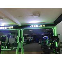 第一现场游戏VR超级队长加盟店系列之VR战马和VR赛马场和VR大平台