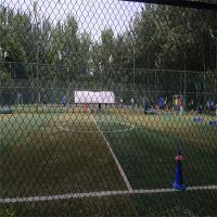 球场围网、篮球场地围网、球场围网厂家