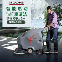 手推式洗地机 无锡手推式刷地机 静音手推式洗地机