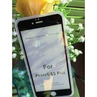 iPhone6plus钢化膜苹果6splus全屏全覆盖钢化玻璃膜6s手机贴膜