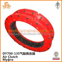 供应宝昊石油机械-DY700/135隔膜型气胎离合器【价格电议】