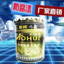 枣庄市氯化橡胶面漆优异的耐水性能