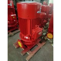 消防喷淋泵XBD80/350A厂家直销3CF认证