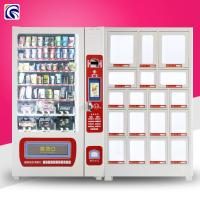 供应饮料自动售货机,成人用品自动售货机,可根据客户需求定制