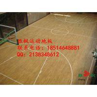 青海黄南室内运动木地板,20mm枫木优级地板厂家,胜枫