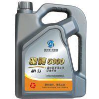 德鲁驰润滑油汽机油 驰骋5000(SJ)