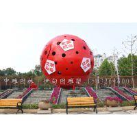 景观球雕塑社会主义价值观雕塑制作厂家【伊甸园】
