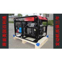萨登12KW单相汽油发电机BS12000E小型家用开架式厂家直销