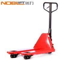 天津AC5.0吨685*1220二手手动叉车铲车优质服务