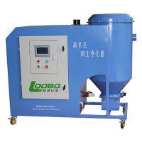 高负压除尘器设备 厂家直销便宜销售
