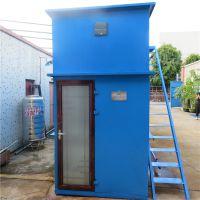 广东厂家设计生产家电制造厂员工生活污水处理设备找晨兴定制
