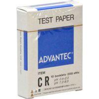 日本ADVANTEC白色滤纸7011020