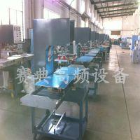 专业生产高频热合机,高频热压机,双面吸塑熔接机吸塑切边机